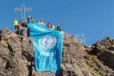 30 Settembre 2017 Bandiera UNICEF sul Pizzo del Becco